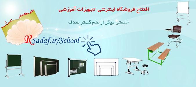 سیستم حضور و غیاب مدرسه می تواند برای دانش آموزان و مدارس مفید واقع شود